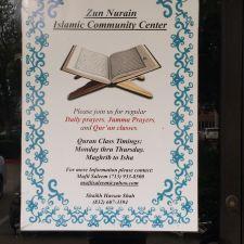 Zun Nurain Islamic Community Center | 16338 Kensington Dr, Sugar Land, TX 77479, USA
