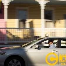 Annapolis City Taxi Service | 1658 Foolish Pleasure Ct, Annapolis, MD 21409, USA