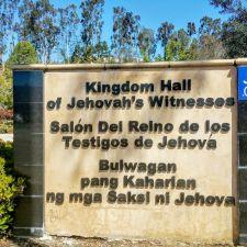 Kingdom Hall of Jehovah's Witnesses | 1930 Avenida Del Oro, Oceanside, CA 92056, USA