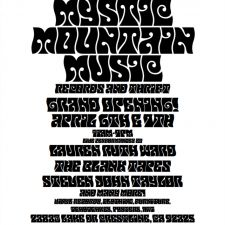 Mystic Mountain Music Records & Thrift | 23830 Lake Dr, Crestline, CA 92325, USA