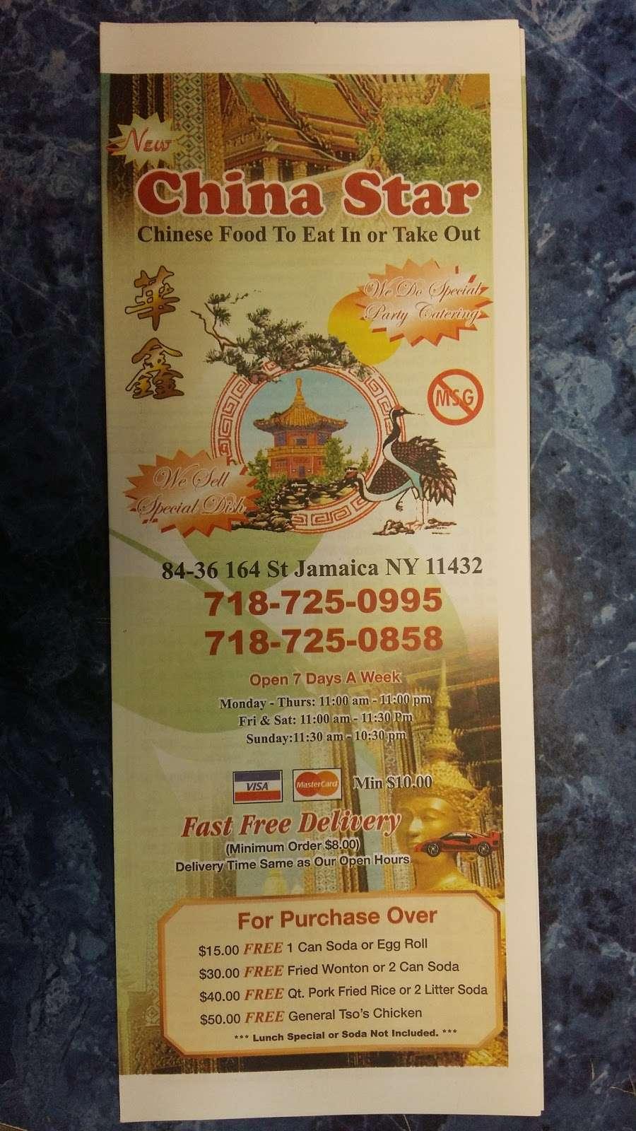 China Star - restaurant    Photo 3 of 5   Address: 1370 Pennsylvania Ave, Brooklyn, NY 11239, USA   Phone: (718) 642-1755