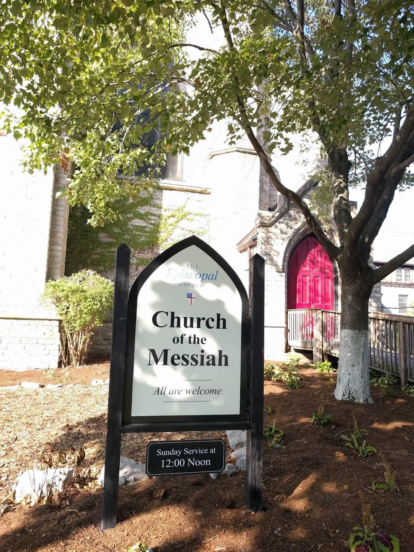Church of the Messiah - church  | Photo 6 of 10 | Address: 231 E Grand Blvd, Detroit, MI 48207, USA | Phone: (313) 567-1158