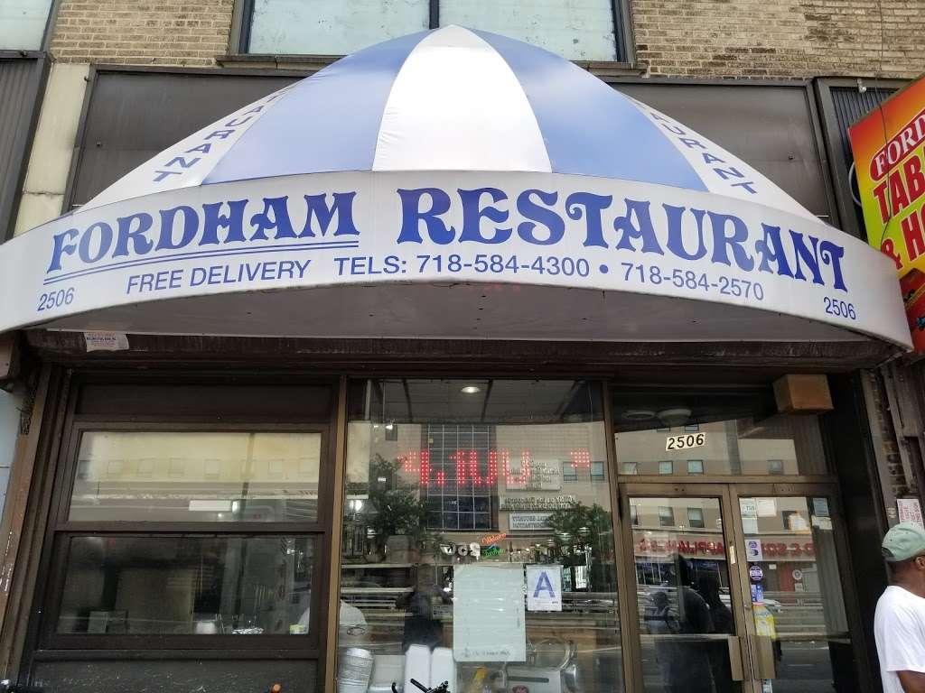 Fordham - restaurant  | Photo 3 of 10 | Address: 2506 Grand Concourse, The Bronx, NY 10458, USA | Phone: (718) 584-4300