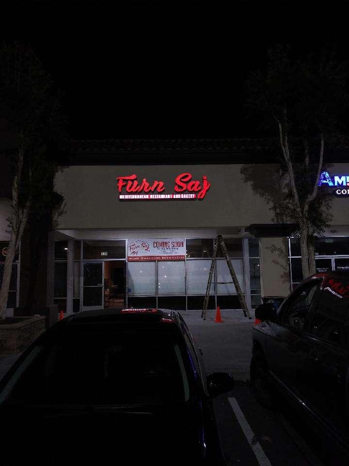Imagination Works - store  | Photo 1 of 9 | Address: 2045 Glenoaks Blvd, San Fernando, CA 91340, USA | Phone: (818) 362-2876