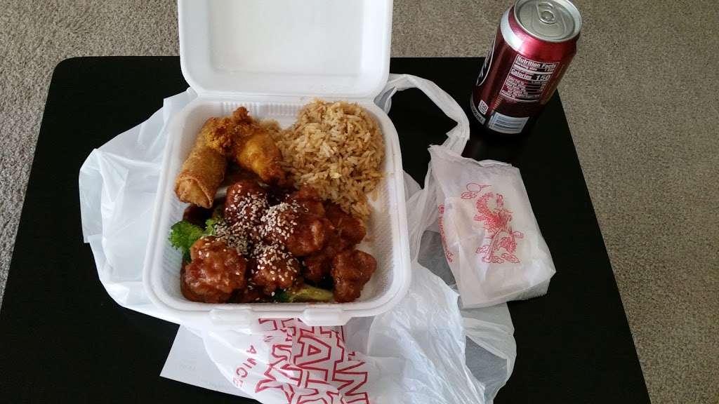 China Wok - restaurant    Photo 1 of 10   Address: 1025 W Hebron Pkwy, Carrollton, TX 75010, USA   Phone: (972) 939-9809