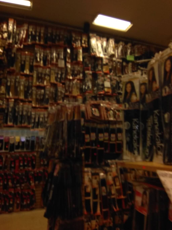 Hair World Beauty Supply - store  | Photo 6 of 7 | Address: 2609 Bailey Ave, Buffalo, NY 14215, USA | Phone: (716) 259-8213