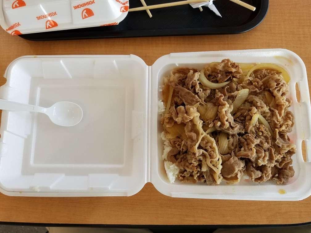 Yoshinoya El Monte - restaurant  | Photo 9 of 9 | Address: 3538 Peck Rd, El Monte, CA 91731, USA | Phone: (626) 442-4277