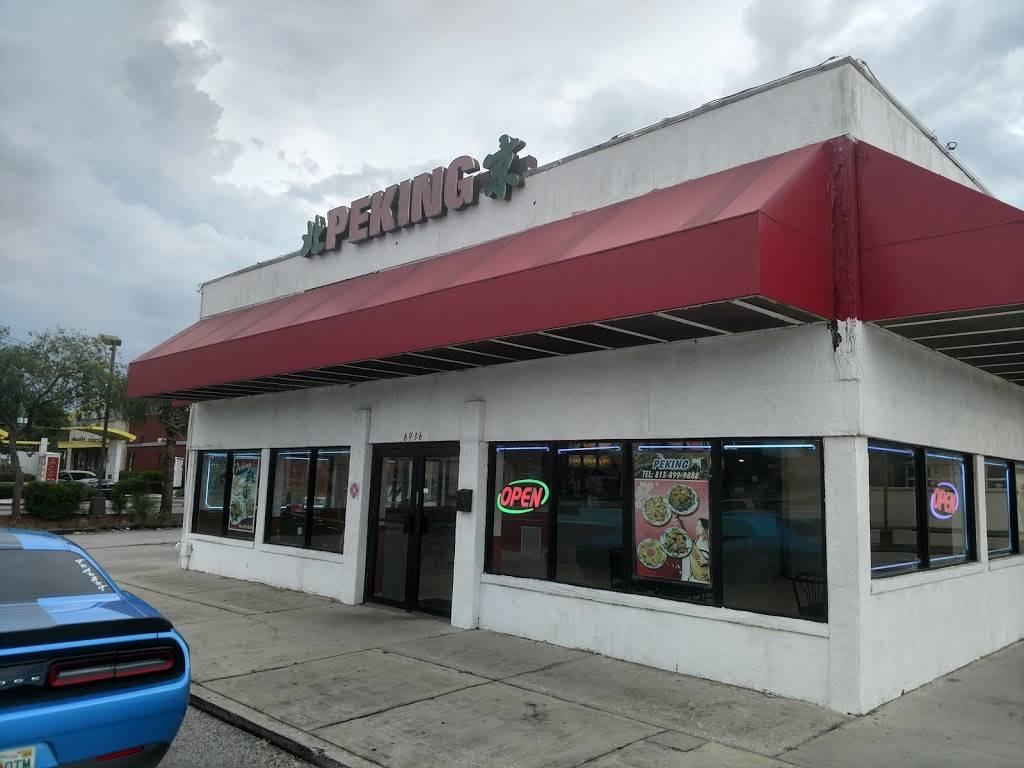 Peking King Restaurant - restaurant  | Photo 1 of 9 | Address: 6936 N 56th St, Tampa, FL 33617, USA | Phone: (813) 899-9888