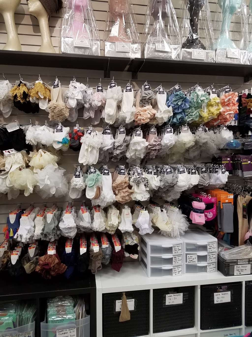 Crown Heights Hosiery - clothing store    Photo 6 of 10   Address: 312 Kingston Ave, Brooklyn, NY 11213, USA   Phone: (718) 467-6276