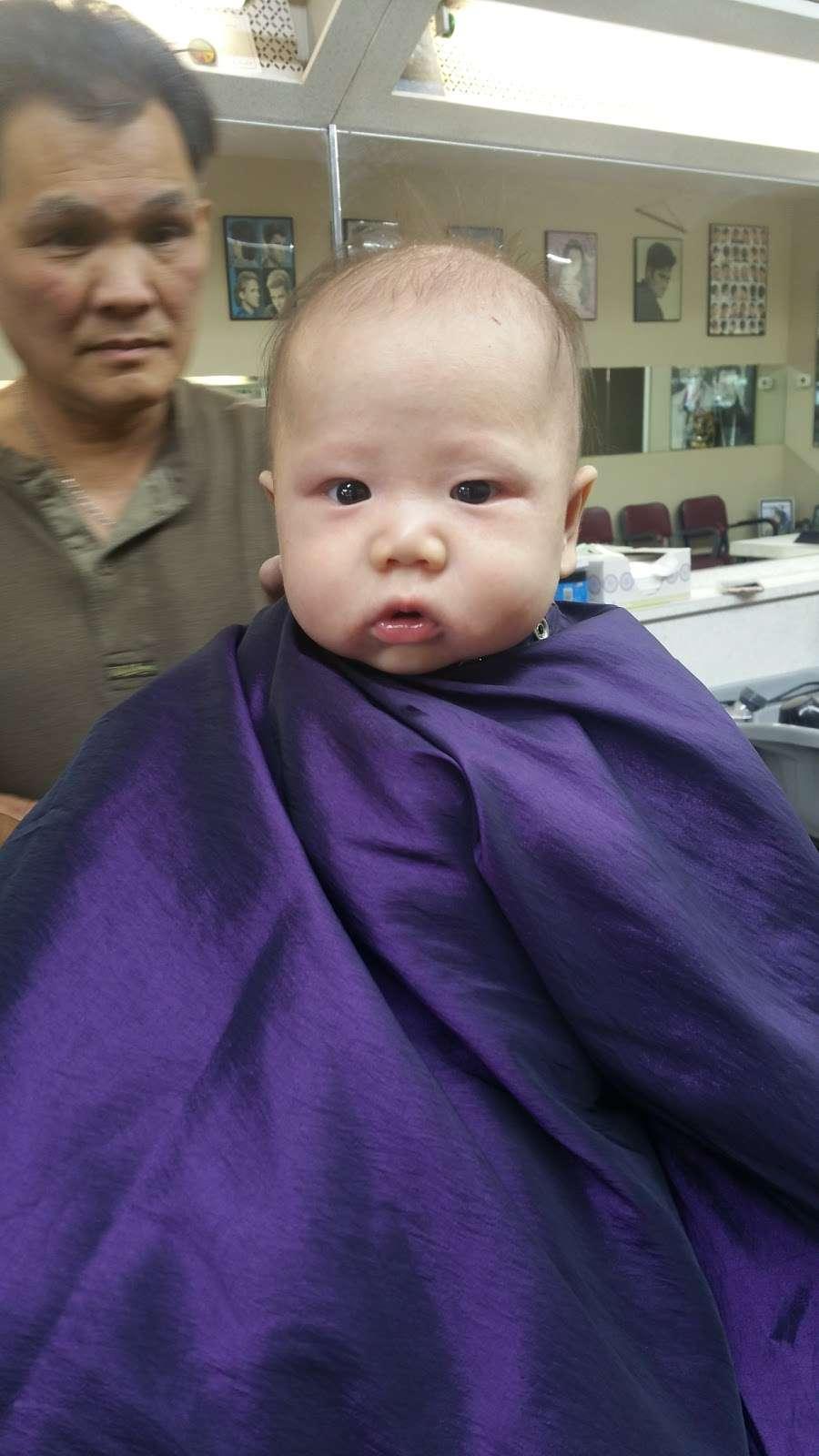 Toms Barber - hair care  | Photo 10 of 10 | Address: 6031 Wilson Blvd, Arlington, VA 22205, USA | Phone: (703) 241-1335