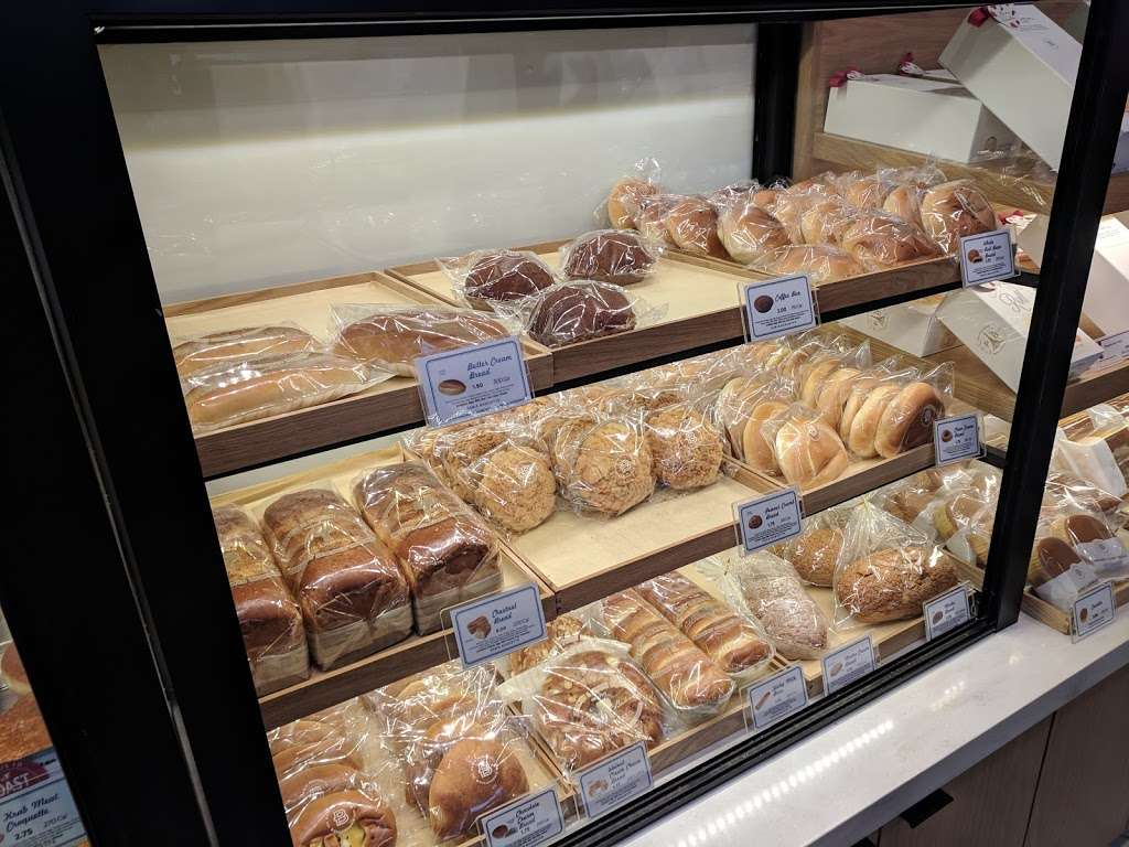 Paris Baguette - bakery    Photo 7 of 10   Address: 3060 W Olympic Blvd Ste 100, Los Angeles, CA 90006, USA   Phone: (213) 232-4755