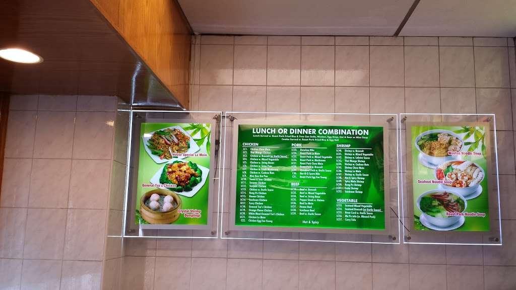 Lily Garden Chinese Restaurant - restaurant  | Photo 2 of 4 | Address: 61 Queen Anne Rd, Bogota, NJ 07603, USA | Phone: (201) 489-1999