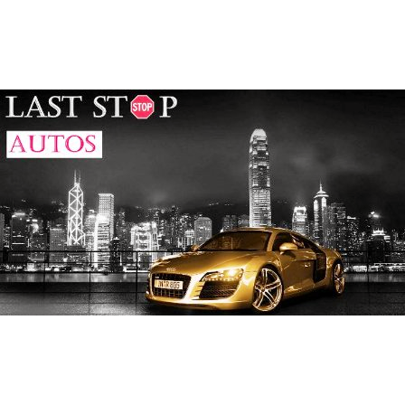 LAST STOP AUTOS INC - car dealer  | Photo 3 of 5 | Address: 1777 Pacific St, Brooklyn, NY 11213, USA | Phone: (518) 334-2730
