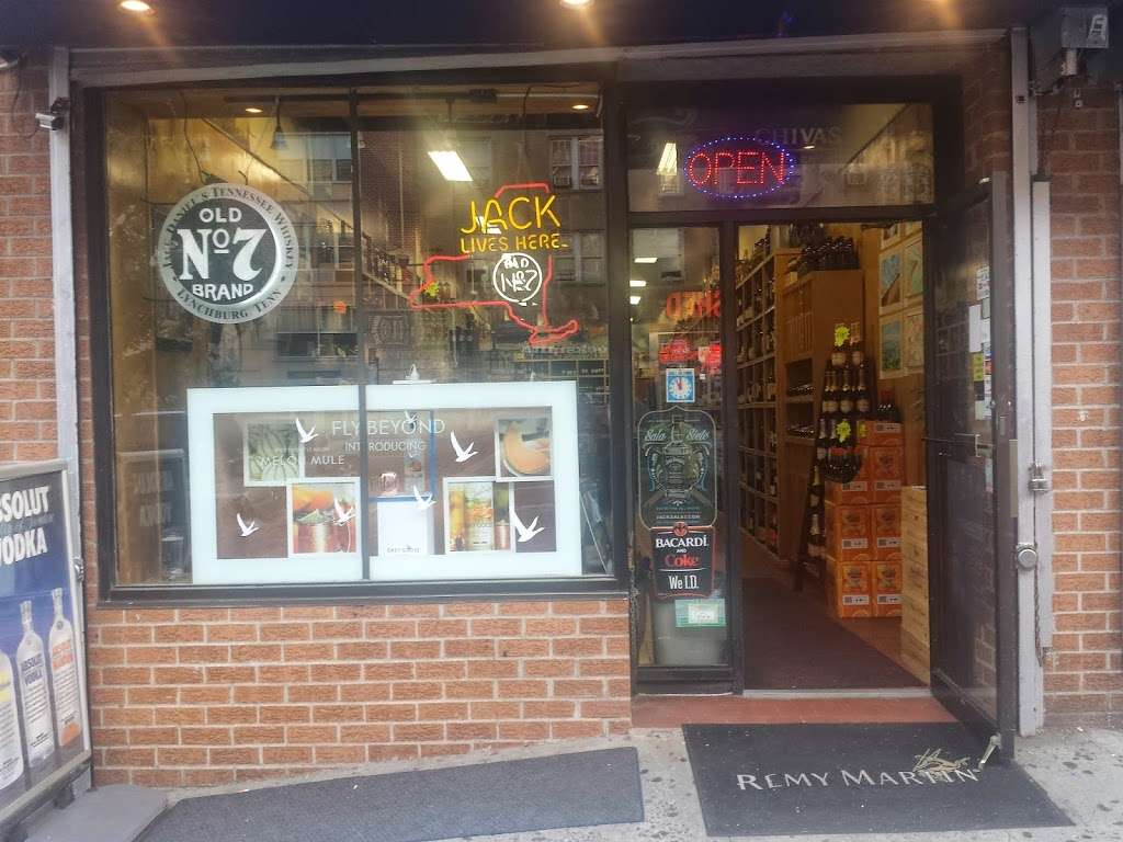 Heights Wine & Spirits Corporation - store  | Photo 3 of 10 | Address: 4474 Broadway, New York, NY 10040, USA | Phone: (646) 726-4102