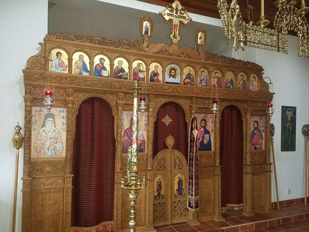 Holy Protection Monastery - church    Photo 4 of 10   Address: 1 Saint Josephs Way, White Haven, PA 18661, USA   Phone: (570) 443-2220