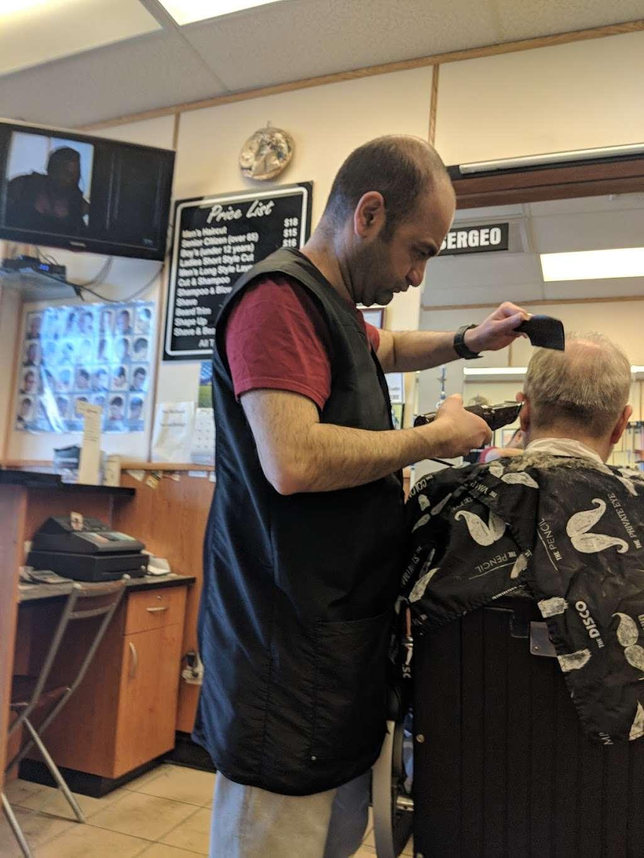 Sergeos Barber Shop - hair care    Photo 2 of 2   Address: 56-6 Marathon Pkwy, Little Neck, NY 11362, USA   Phone: (718) 229-2210