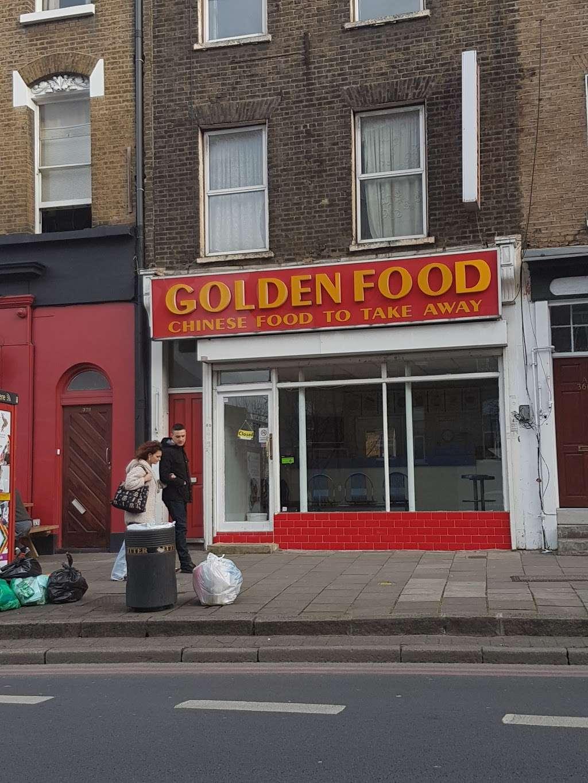 Golden Food Chinese Takeaway - meal takeaway    Photo 2 of 3   Address: 368 Kingsland Rd, London E8 4DA, UK   Phone: 020 7249 0942