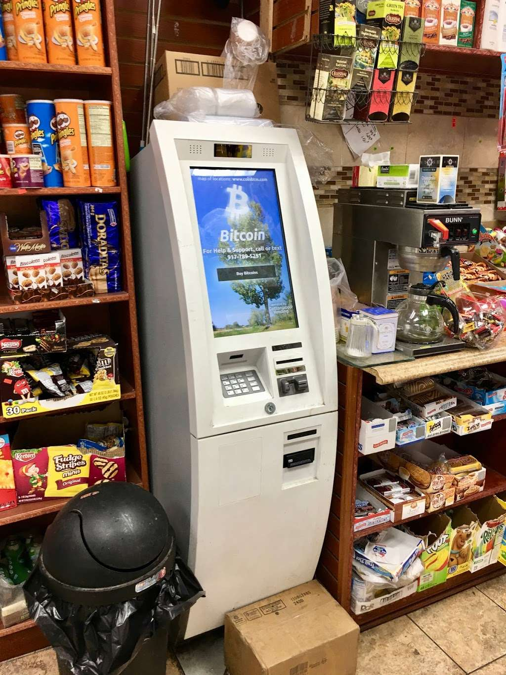 CoinBTM - Bitcoin ATM - atm  | Photo 8 of 10 | Address: 630 W 207th St, New York, NY 10034, USA | Phone: (917) 789-5251