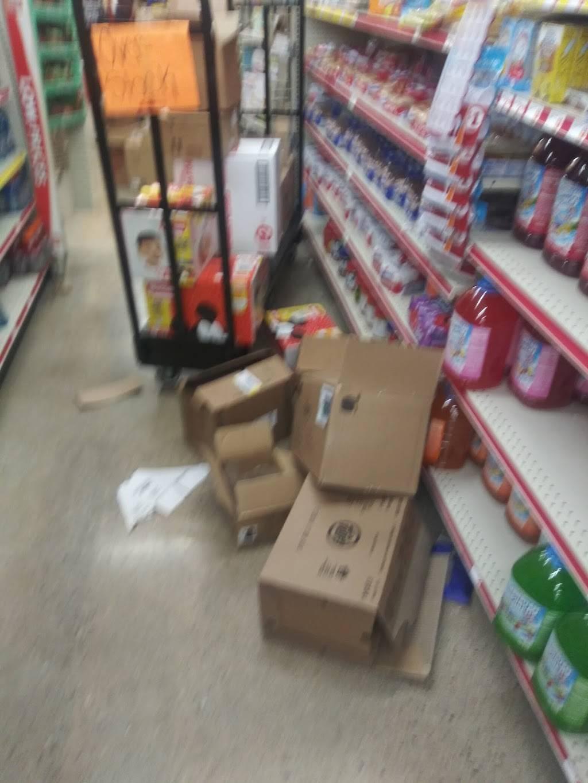 Family Dollar - supermarket  | Photo 2 of 2 | Address: 11815 E 8 Mile Rd, Warren, MI 48089, USA | Phone: (586) 782-4240