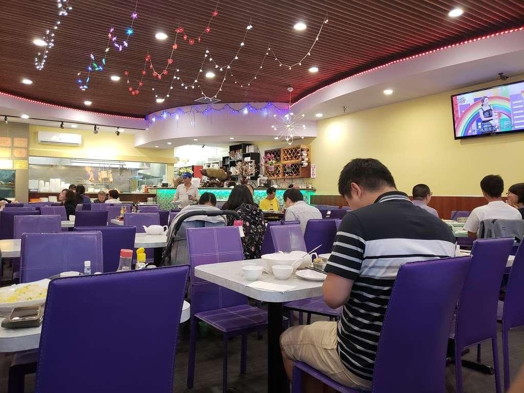Ming Tasty - restaurant  | Photo 1 of 10 | Address: 1129 Lawrence Expy, Sunnyvale, CA 94089, USA | Phone: (408) 734-1188
