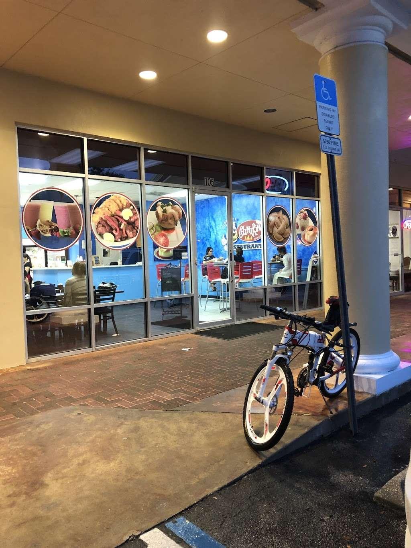 Chimiking Restaurant - restaurant  | Photo 10 of 10 | Address: 6700 Conroy Windermere Rd #105, Orlando, FL 32835, USA | Phone: (321) 732-3933