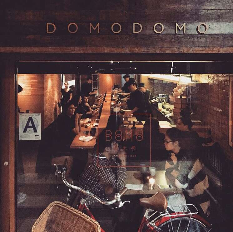 DOMODOMO - restaurant  | Photo 1 of 10 | Address: 140 W Houston St, New York, NY 10012, USA | Phone: (646) 707-0301