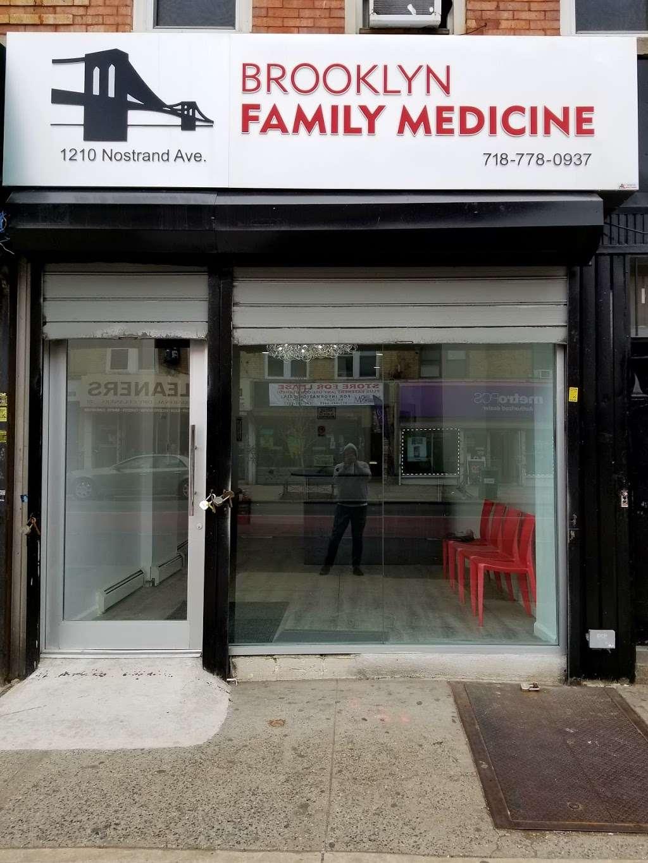 Brooklyn Family Medicine - health    Photo 3 of 5   Address: 1210 Nostrand Ave, Brooklyn, NY 11225, USA   Phone: (718) 778-0937