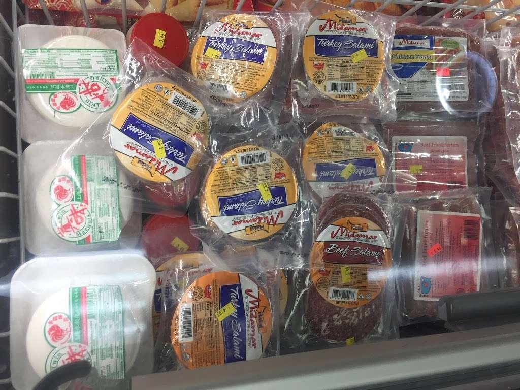 Bonoful Supermarket - store  | Photo 10 of 10 | Address: 2911 36th Ave, Long Island City, NY 11106, USA | Phone: (718) 482-6550