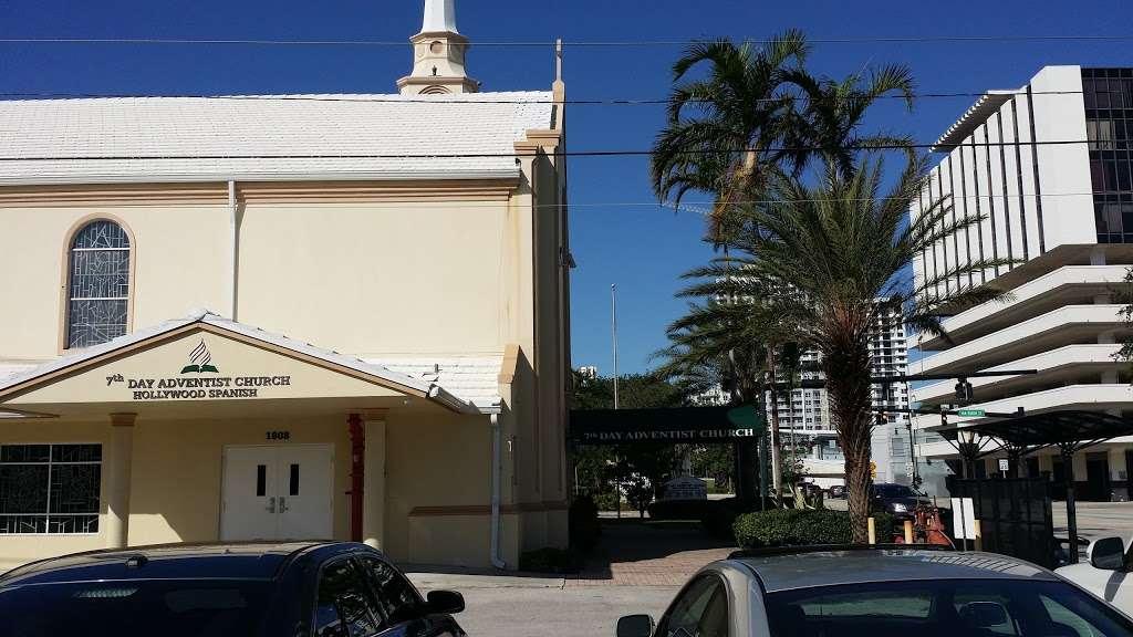 Hollywood Spanish Seventh-day Adventist Church - church    Photo 3 of 10   Address: 1808 Van Buren St, Hollywood, FL 33020, USA