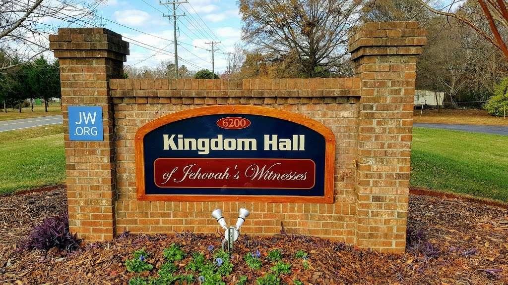 Kingdom Hall of Jehovahs Witnesses - church    Photo 3 of 9   Address: 6200 Wilgrove Mint Hill Rd, Mint Hill, NC 28227, USA   Phone: (704) 573-2909