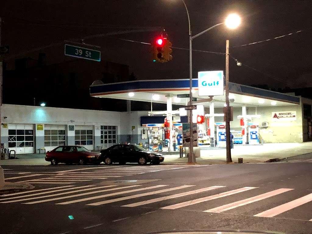 Gulf - gas station  | Photo 2 of 3 | Address: 39-04 Skillman Ave, Sunnyside, NY 11104, USA | Phone: (718) 937-1629