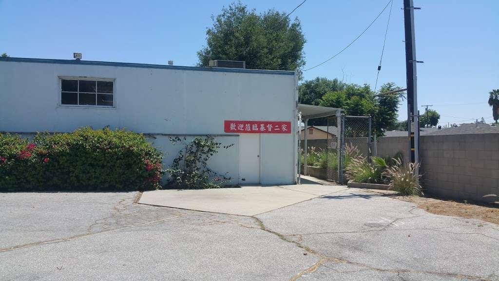 Arcadia Bible Church - church  | Photo 2 of 3 | Address: 4064 Live Oak Ave, Arcadia, CA 91006, USA | Phone: (626) 538-7121
