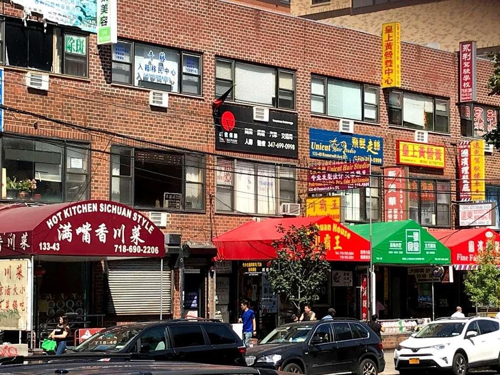 Hot Kitchen Sichuan Style - restaurant    Photo 3 of 10   Address: 133-43 Roosevelt Ave, Flushing, NY 11354, USA   Phone: (718) 690-2206
