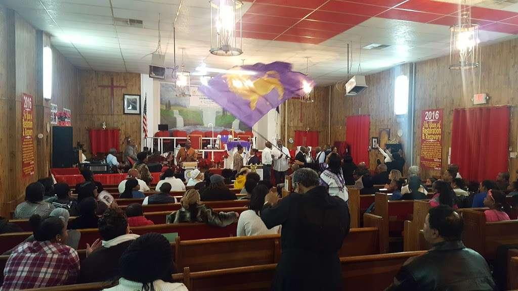 Higher Ground Temple Church of God in Christ - church  | Photo 1 of 4 | Address: 203 Vine St, Camden, NJ 08102, USA | Phone: (856) 283-6114
