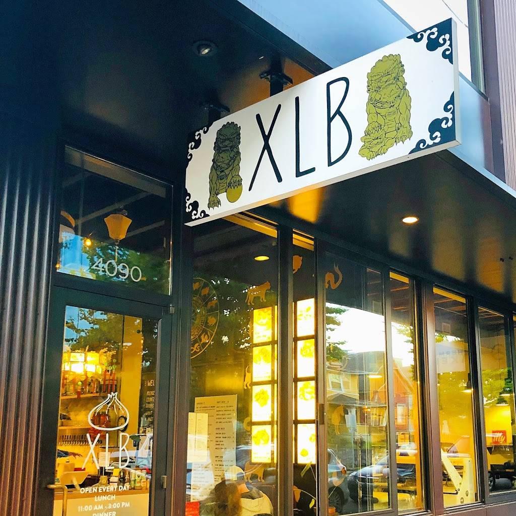 XLB - restaurant  | Photo 3 of 10 | Address: 4090 N Williams Ave, Portland, OR 97227, USA | Phone: (503) 841-5373