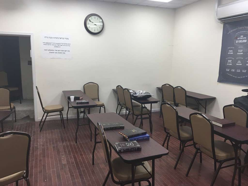 Greenville Shul - synagogue  | Photo 1 of 10 | Address: 221 Martin Luther King Dr, Jersey City, NJ 07305, USA