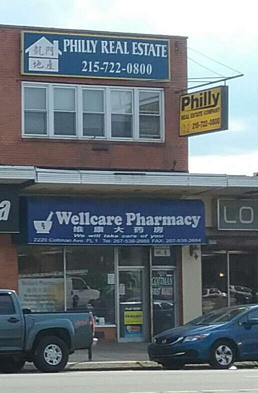 Wellcare Pharmacy - pharmacy  | Photo 4 of 4 | Address: 2220 Cottman Ave, Philadelphia, PA 19149, USA | Phone: (267) 538-2685