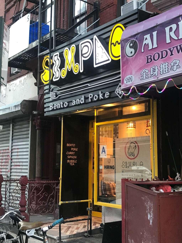 Simple NYC - cafe  | Photo 3 of 10 | Address: 109 Eldridge St, New York, NY 10002, USA | Phone: (646) 870-8292