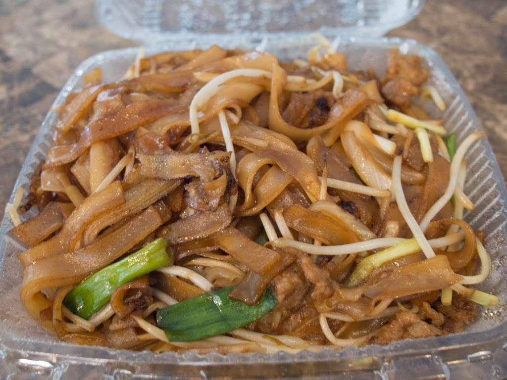 Ming Tasty - restaurant  | Photo 4 of 10 | Address: 1129 Lawrence Expy, Sunnyvale, CA 94089, USA | Phone: (408) 734-1188