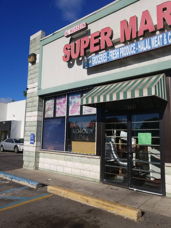FALAH SUPERMARKET - supermarket    Photo 1 of 9   Address: 6735 Greenfield Rd, Detroit, MI 48228, USA   Phone: (313) 846-7050