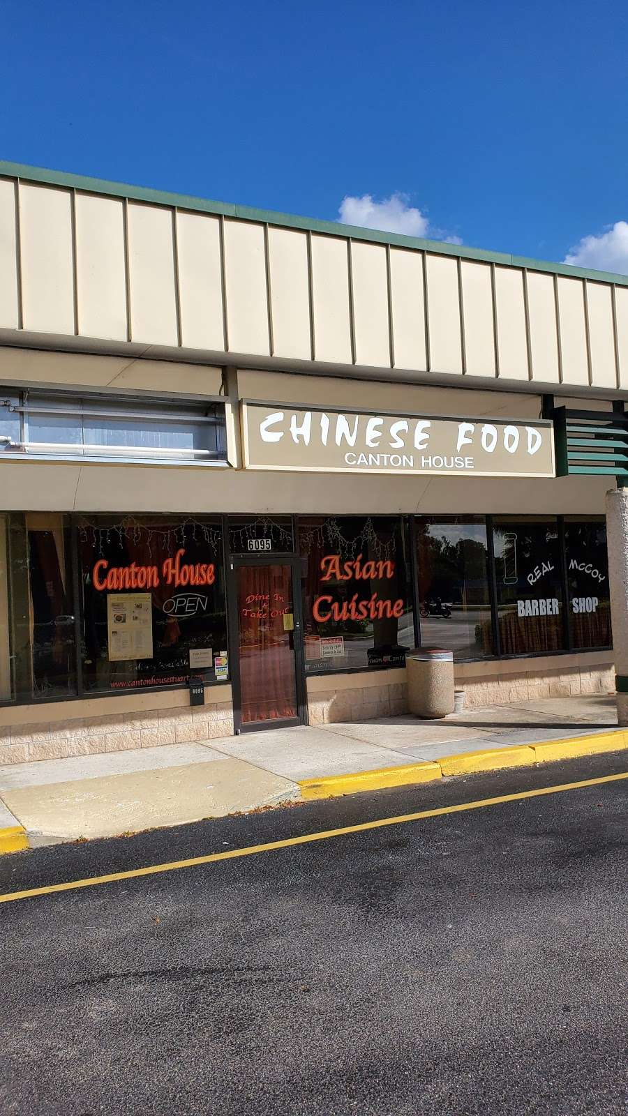 Canton House Chinese Restaurant - meal delivery  | Photo 6 of 10 | Address: 6095 SE Federal Hwy, Stuart, FL 34997, USA | Phone: (772) 288-1126