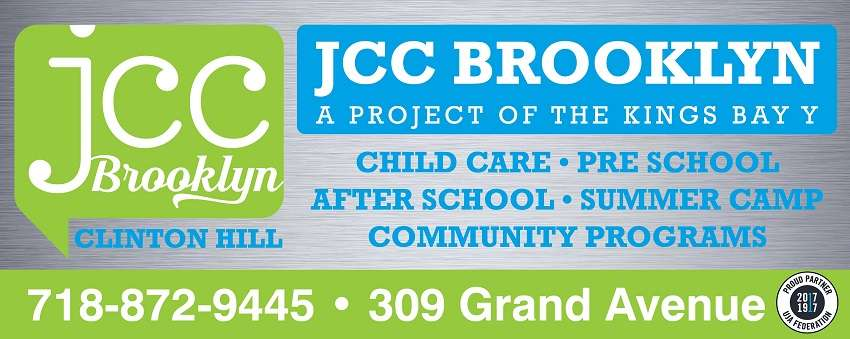 JCC Brooklyn Clinton Hill - school  | Photo 1 of 3 | Address: 309 Grand Ave #1, Brooklyn, NY 11238, USA | Phone: (718) 872-9445