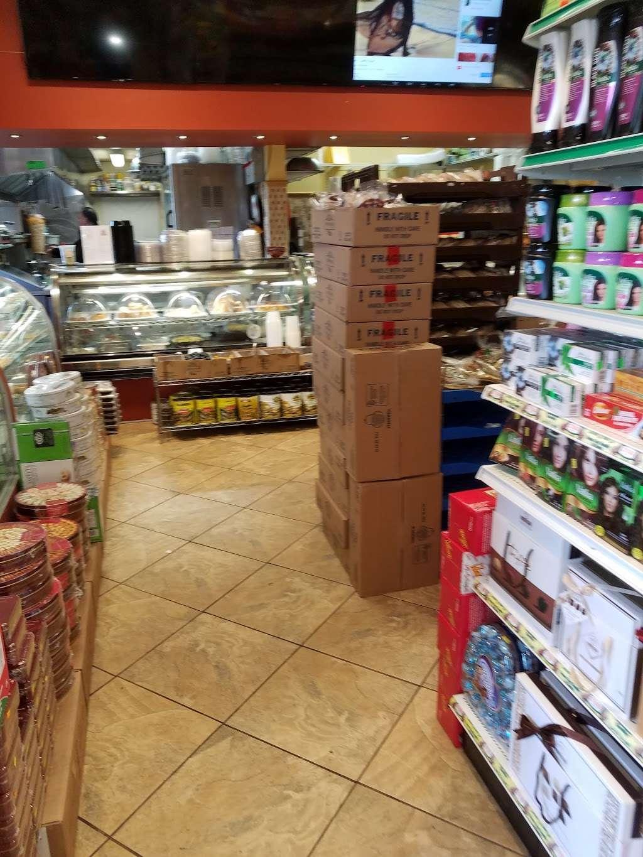 Al Rayyan - store  | Photo 10 of 10 | Address: 785 Central Park Ave, Yonkers, NY 10704, USA | Phone: (914) 200-5666