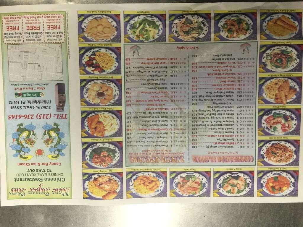 New Super Star Take-Out - meal takeaway  | Photo 1 of 2 | Address: 2200 N Gratz St, Philadelphia, PA 19132, USA | Phone: (215) 236-6165