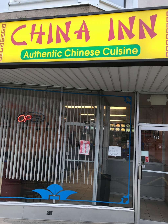 China Inn - restaurant    Photo 8 of 8   Address: 619 Main St, Slatington, PA 18080, USA   Phone: (484) 623-4949