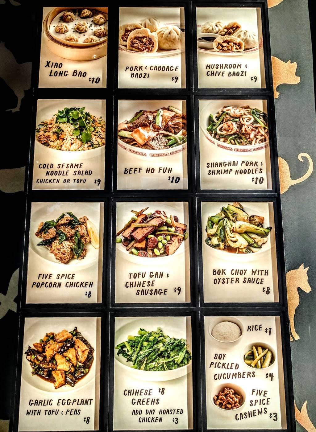 XLB - restaurant  | Photo 6 of 10 | Address: 4090 N Williams Ave, Portland, OR 97227, USA | Phone: (503) 841-5373