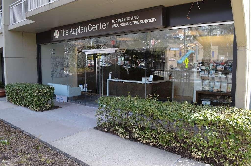 The Kaplan Center - doctor  | Photo 2 of 10 | Address: 1033 River Rd #1, Edgewater, NJ 07020, USA | Phone: (201) 710-7771
