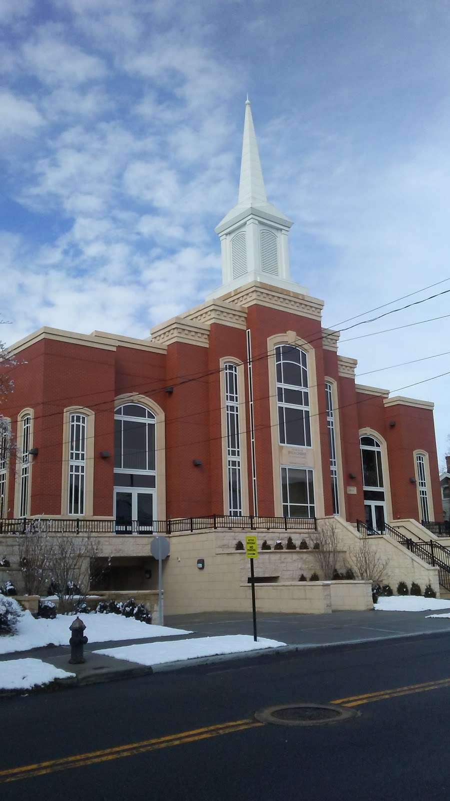Lynbrook New York Stake Center - church    Photo 3 of 5   Address: 145-15 33rd Ave, Flushing, NY 11354, USA