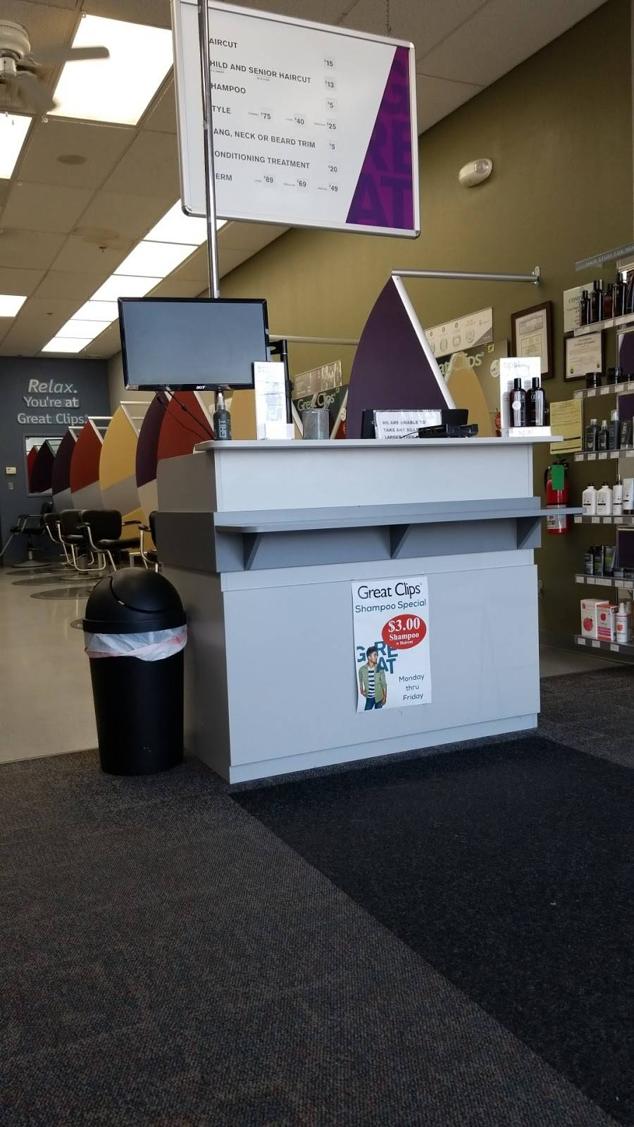 Great Clips - hair care  | Photo 5 of 8 | Address: 900 N Blue Mound Rd Ste 164, Saginaw, TX 76131, USA | Phone: (817) 847-7570