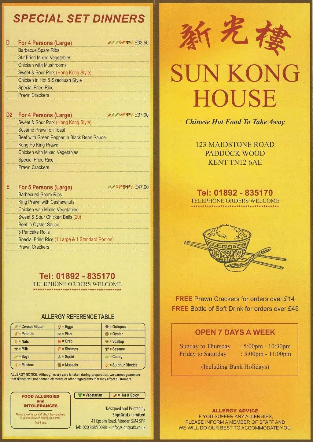 Sun Kong House - meal takeaway  | Photo 5 of 5 | Address: 123 Maidstone Rd, Paddock Wood, Tonbridge TN12 6AE, UK | Phone: 01892 835170